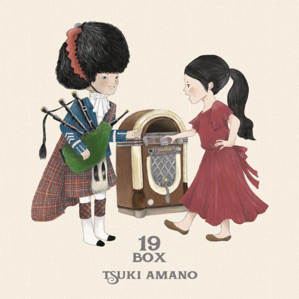 アルバム『19BOX』発売決定&有料配信ライヴ開催決定。