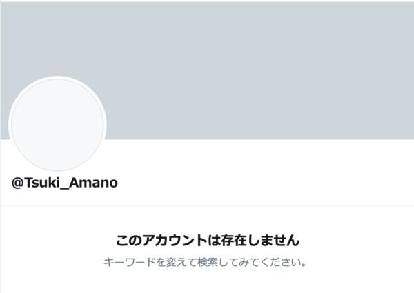 ツイッターアカウント凍結した!!!!!!!