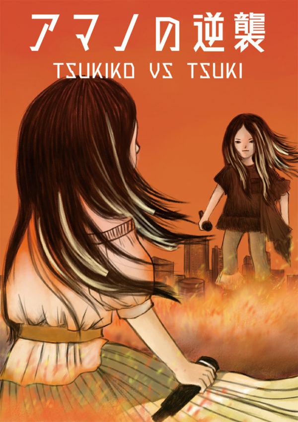 DVD「アマノの逆襲—TSUKIKO VS TSUKI—」予約開始のお知らせ。